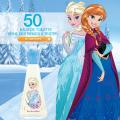 Testez gratuitement l'eau de toilette Reine des Neiges de Disney