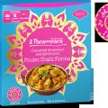 Recevez gratuitement un échantillon Parampara pour poulet Shahi Korma