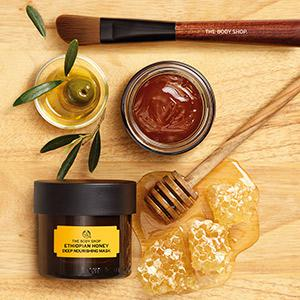 Masque nourrison au miel d'Ethiopie The Body Shop