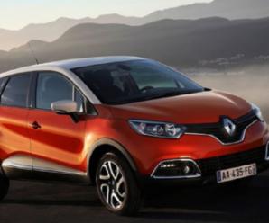 Participez au concours pour tenter de remporter une voiture Renault Captur